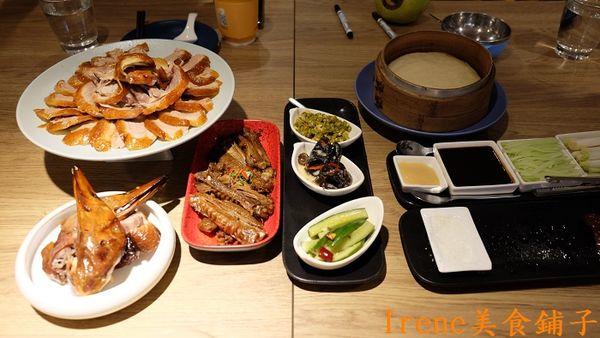 【享鴨 烤鴨與中華料理】套餐式烤鴨~聚餐好去處(東區美食)