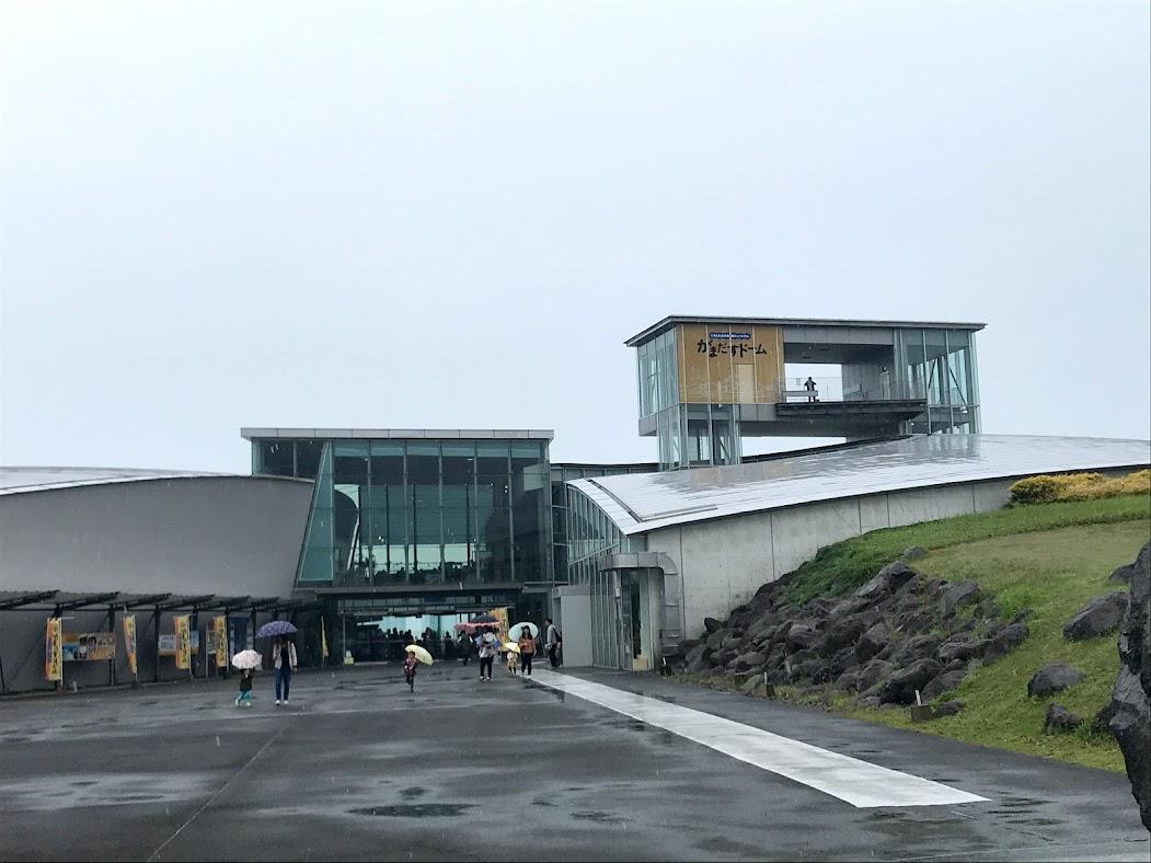 雲仙災害記念館 がまだすドーム