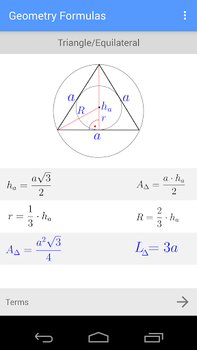 Geometry Formulas 1.0.3 screenshots 2