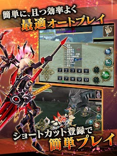 RPG Ellicia Online- screenshot thumbnail