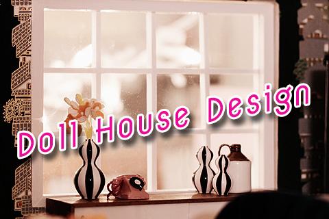 인형의 집 디자인 아이디어