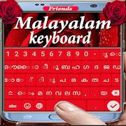 Friends Malayalam Keyboard