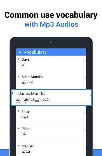 Learn Arabic - Language Learning App screenshot 9