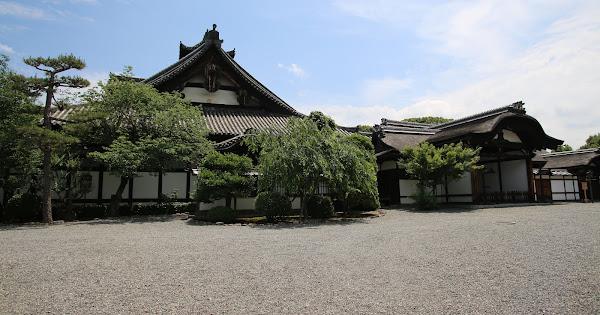 85. Myouhou-in (100 Japanese Garden in Kyoto I recommend)