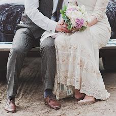 Wedding photographer Yuliya Siverina (JuISi). Photo of 15.12.2015