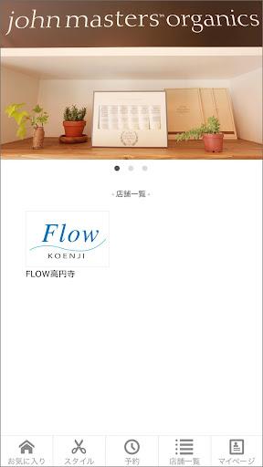 Flow u9ad8u5186u5bfa 2.0 Windows u7528 2