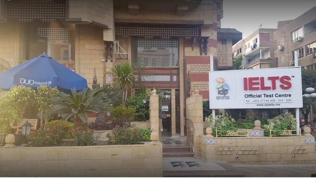 IDP Education & IELTS Testing - Cairo - Educational Consultant