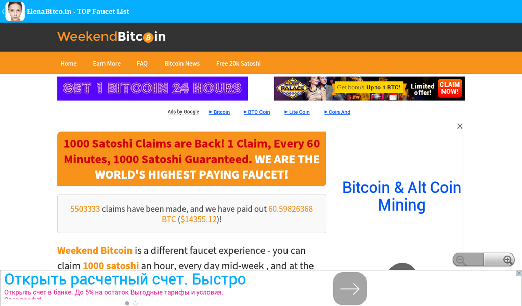 Bitcoin gambling free faucet : Download governor of poker 2 full ...