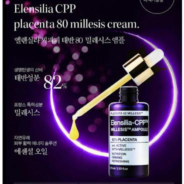 韓國進口elensilia煥膚肌底精華,大容量75ml