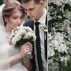 Wedding photographer Aleksey Pavlovskiy (da-Vinchi). Photo of 14.05.2016