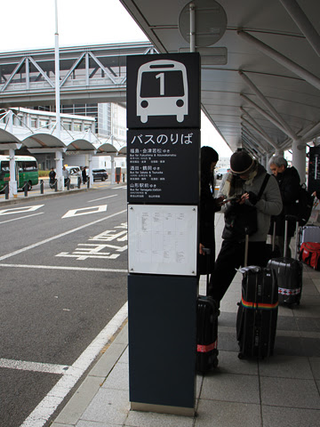 仙台国際空港 到着口 バスのりば 1番のりば