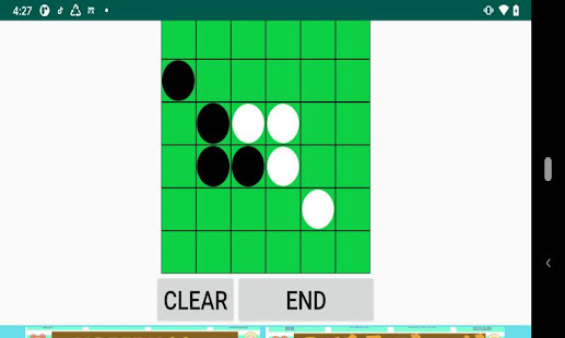 Download reversi of 6by6 For PC Windows and Mac apk screenshot 16
