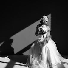 Wedding photographer Katerina Cygankova (uvvv85). Photo of 07.08.2018