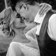 Wedding photographer Khristina Volos (xrystuk). Photo of 29.11.2016
