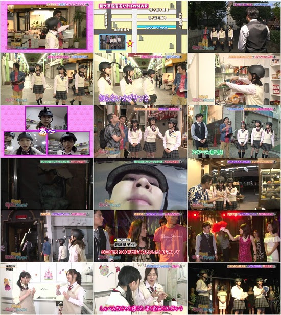 (TV-Variety)(720p) SKE48 むすびのイチバン! ep27 171023