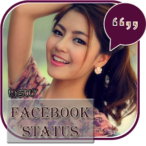 Best Facebook status for PC and MAC