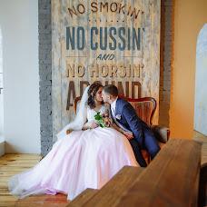 Wedding photographer Anastasiya Peskova (kolospika). Photo of 14.06.2017