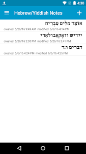 Hebrew/Yiddish Notes+Keyboard screenshot 0