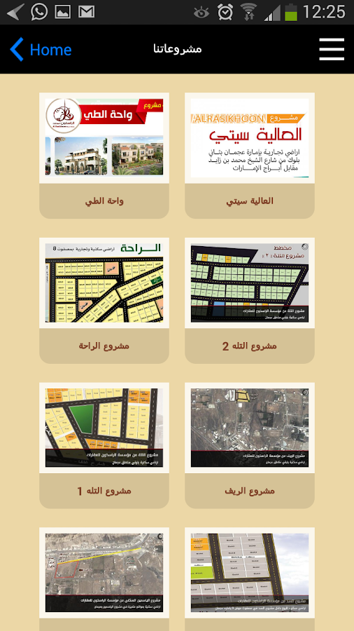 Al Rasikhoon Real Estate- screenshot