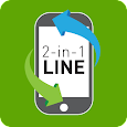 2-in-1 LINE