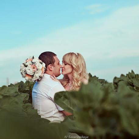 Wedding photographer Nastya Savarovskaya (elly77710211). Photo of 16.07.2014
