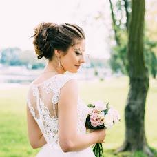 Wedding photographer Oksana Galakhova (galakhovaphoto). Photo of 05.04.2017