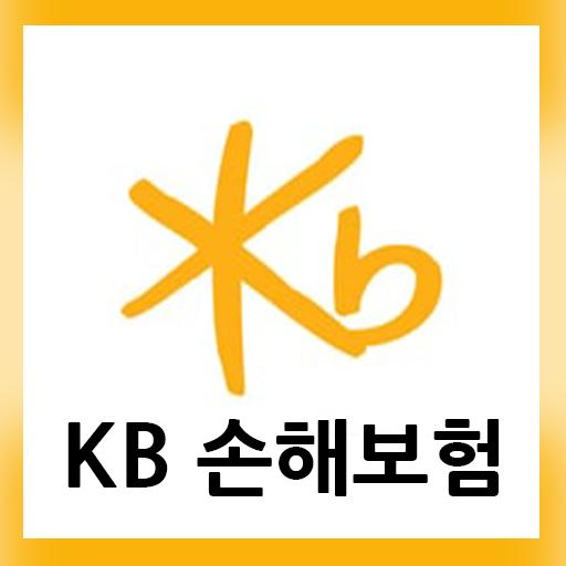 KB손해보험 모바일 보험몰