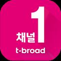 티브로드 icon