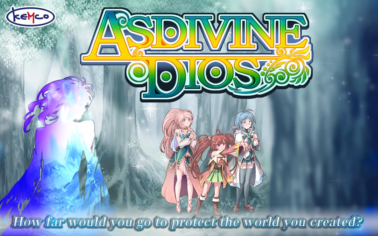 [Premium] RPG Asdivine Dios- screenshot