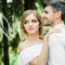 Wedding photographer Nadezhda Gributa (nadezhdaphoto). Photo of 05.06.2018