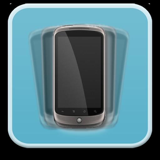 Скачать приложение вибрация на телефон скачать программу создания сайта css