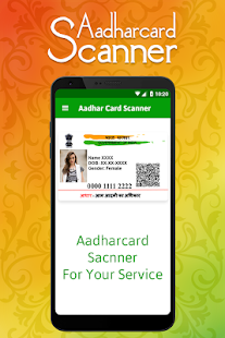 Instant Adhar card QR Scanner - आधार को स्कैन करे - náhled