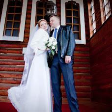 Wedding photographer Elena Novikova (oneintheworld). Photo of 16.08.2016