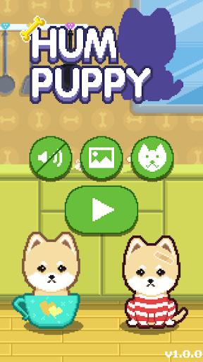 Hum Puppy