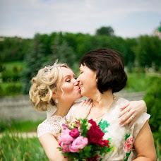 Wedding photographer Dmitriy Shirokopoyas (15081990). Photo of 07.06.2018