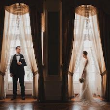 Wedding photographer Marzena Czura (magicznekadry). Photo of 05.10.2018