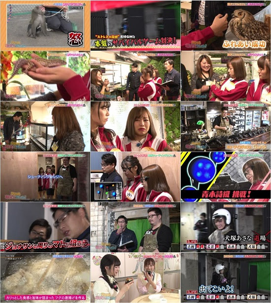 (TV-Variety)(720p) SKE48 むすびのイチバン! ep35 171218
