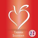 Taiwan Souvenir icon