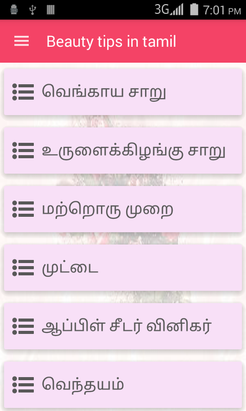 1000 Beauty Tips In Tamil Screenshot