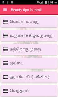 beauty tips in tamil language - 1000 Beauty Tips in Tamil 1.4 APK Download - Android Lifestyle Apps