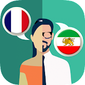 French-Persian Translator
