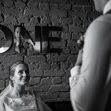 Wedding photographer Vladimir Mikhaylovskiy (vvmich). Photo of 24.10.2018