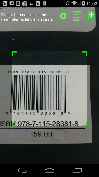 Barcode Scanner Pro Android App Screenshot