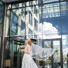 Wedding photographer Vadim Savchenko (Vadimphoto). Photo of 20.08.2017