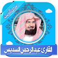 Full Quran Sudais without Net APK