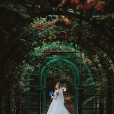 Wedding photographer Tatyana Aleynikova (Detestatio). Photo of 20.09.2017