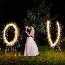 Wedding photographer Sergey Bulatov (ArtFoto777). Photo of 11.01.2016