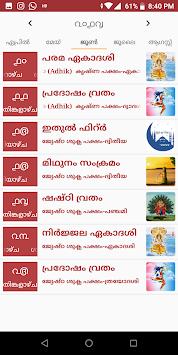 malayalam calendar 2019 rashi pahal festival poster