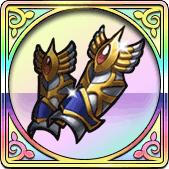 神翼のレガース
