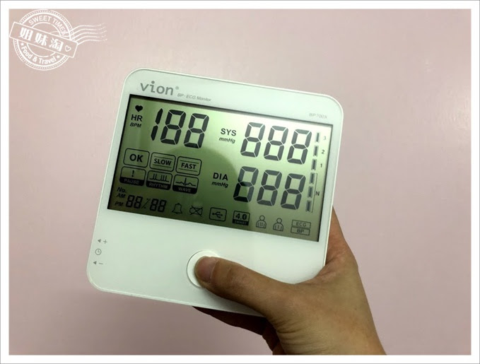 Vion整合式心電血壓計價格